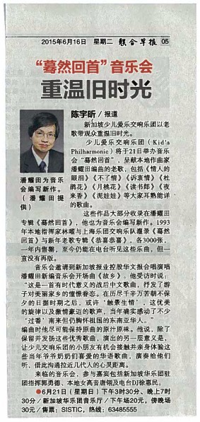 Zao Bao Article