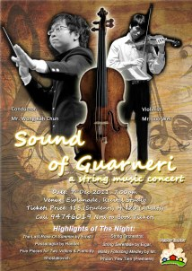20111207 Sound of Guarneri
