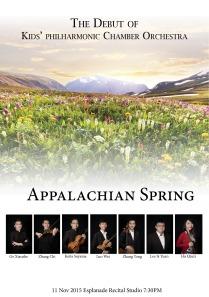 20151111 Appalachian Spring